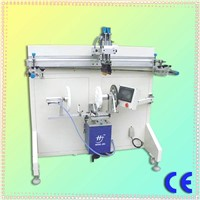 electric plastic bucket printing machine with touch screen
