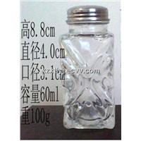 Vaccine tissue culture bottles,salt and pepper bottles cosmetics bottles