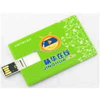 New fashion design credit card usb drive