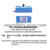 WQ-BS89 High-Profile Type Thermal Contracting Packing Machine