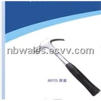 American Type Siamese Claw Hammer