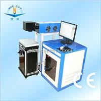 Metal Sheet Laser Marking Machine Price (NC-DP75)