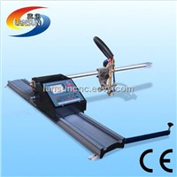 ZLQ-7B China Torch Cut Machine with CNC Cutting Tools