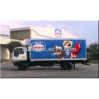 ice cream truck box body for sale