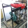 New Product:  High Pressure Iron Cast Big Box Diesel Water Pump