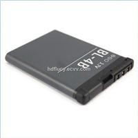 JUMAY 3G high capacity business battery