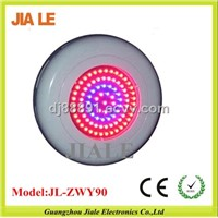 90W UFO LED Plant LED Grow Lights