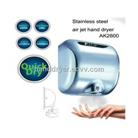 Air jet hand dryer,similar as Xlerator hand dryer