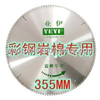 Caigang rock wool special saw blade