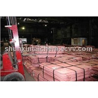 Copper Cathodes (99.99%)