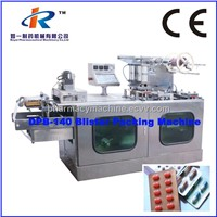 DPB-140 Aluminum PVC Tablet Blister Packaging Machine