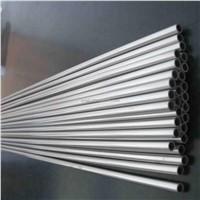GR2 Titanium or Titanium Alloy Pipes or Tubes