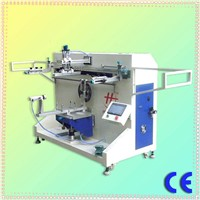 HS1200RM  Cylinderical  plastic bucket screen printing machine with Stepping Motor