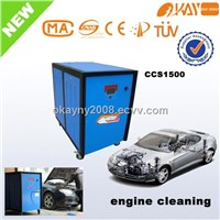 car care product-oxy-hydrogen generator for carbon Cleaning  CCS1500