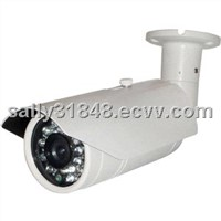 Megapixel HD Waterproof Outdoor IP Camera (H.264, IR-cut) FS-IPS1520-WDR