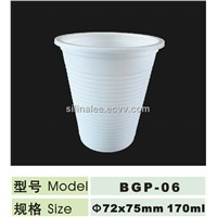 dispostable corn starch biodegradable cup 170ml