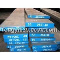 hot rolled cold work mould  steel (1.2379/D2)