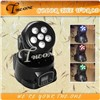 4IN1 10W*6  LED Moving Head Light Price(TH-110)