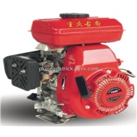 2.5HP Automobile OHV 4 Stroke Single Cylinder Gasoline Engine