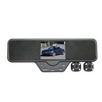 3.5 inch Dual lens car DVR recorder,dual lens night  vision rearview mirror car black box