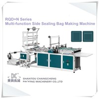 Automatic High-Speed Side Sealing Packing Bag Making Machine