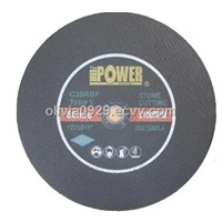 Cutting Wheel for Stone 12""