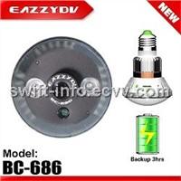 Emergency Backup Bulb CCTV Security DVR Camera