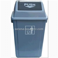 Enviromental Office trash bin ,Elasticity Cover  Indoor Garbage Bin