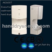 Hotel commercial hand dryer AK2630T