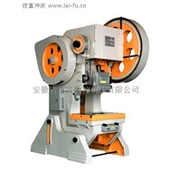 Mechanical Power Press for Metal Fabrication