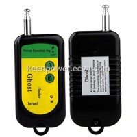 Spy Hidden Camera Wireless RF Bug Detector SJ8037