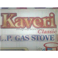 KAVERI HOME APPLIANCES LOGO