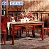 Antique Design Dining Table T848