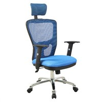 Acrofine Mesh Office Chair with headrest AOC-8567