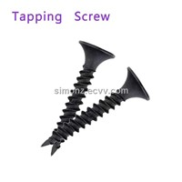 High Quality Gypsum Board Tapping Screw