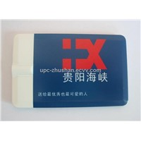 MP3 Player (1GB-4GB)