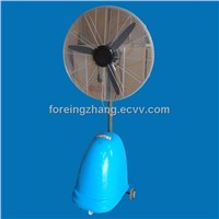 Mobile Hot-Sale Mist Spray Fan (KAKA-MF4)