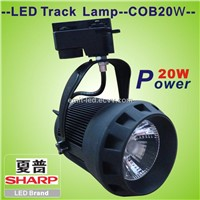 New Cob 20w LED Track Lamp