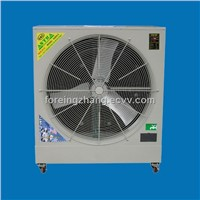 Portable Evaporative Air Cooling Unit