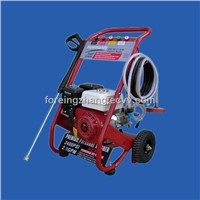 Portable High Pressure Washer for Sale