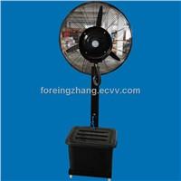 Portable Outdoor Misting Fan for Promotion