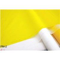 Printing Mesh - 36T - Produce Printing Plate - 100% Polyester - High Tension - Yellow & White - QA