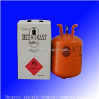 Refrigerant gas R600a with high purity and best price