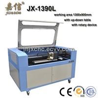 1390L Laser Advertising (JX-1390L)