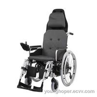 Reclining Wheelchair BZ-6101A