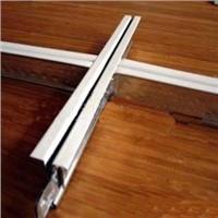 Black line width edge groove ceiling t-grid
