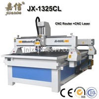 CNC Router/ Laser Cutting Machine (JX-1325CL)