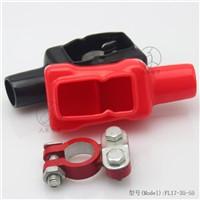 DP017-7 Soft PVC Ul94v-0 Battery Terminal Cap