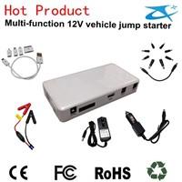 High capacity12000mAh Multifunctional Emergency Mini Jump Starter car jump starter