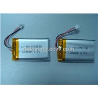 lithium ion polymer rechargeable battery 3.7V 1200mAh 753150